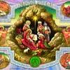 С РОЖДЕСТВОМ ГОСПОДА БОГА, ИИСУСА ХРИСТА  Апостольское послание в 2013й-раз