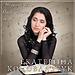 new cd - Katya Konovalchyk