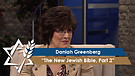 Daniah Greenberg | The New Jewish Voice Bible, P...