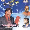 Singer: Saleem Inayat<br /> +92-333-4236502<br /> +92-300-8053665